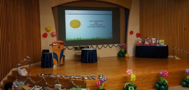CGH Ostomy Year End Event